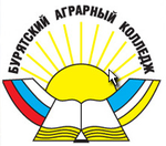 Бурятский аграрный колледж имени М.Н. Ербанова
