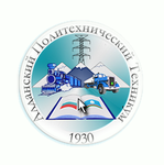 Алданский политехнический техникум