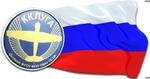 Краснокутское летное училище гражданской авиации  Ульяновского института гражданской авиации имени маршала авиации Б.П. Бугаева