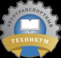 Рязанский автотранспортный техникум имени С.А. Живаго