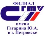 СГТУ. Филиал в г. Петровске