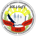 Александровск-Сахалинский колледж (филиал) Сахалинского государственного университета