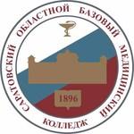 Саратовский областной базовый медицинский колледж