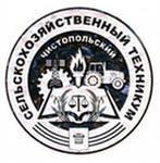 Чистопольский сельскохозяйственный техникум