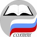 Саратовский областной химико-технологический техникум
