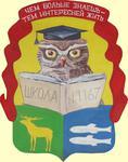 Средняя общеобразовательная школа N1167