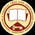 Пятигорский техникум торговли, технологий и сервиса