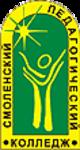 Смоленский педагогический колледж
