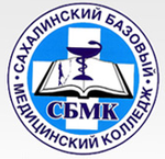 СБМК. Александровск-Сахалинский филиал