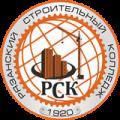 Рязанский строительный колледж