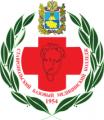 Ставропольский базовый медицинский колледж