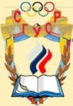 Смоленское государственное училище (техникум) олимпийского резерва