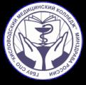 Кисловодский медицинский колледж