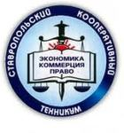 СКТ ЭКиП. Филиал в г. Минеральные Воды