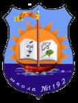 Средняя общеобразовательная школа N 1192