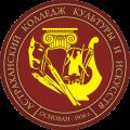 Астраханский колледж культуры и искусств