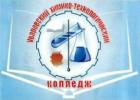 Уваровский химико-технологический  колледж