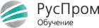 Компания «РусПромОбучение»