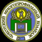 Чукотский многопрофильный колледж
