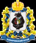 Хабаровский промышленно-экономический техникум