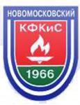 Новомосковский колледж физкультуры и спорта