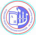 Агинский педагогический колледж им. героя Советского Союза Базара Ринчино