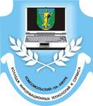 Комсомольский-на-Амуре колледж информационных технологий и сервиса
