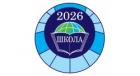 Школа № 2026