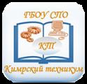 Кимрский техникум