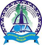 Ямальский многопрофильный колледж