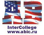 Американо-Башкирский Интерколледж