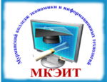 Мурманский колледж экономики и информационных технологий