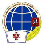 Кадетская школа-интернат № 11 «Московский дипломатический кадетский корпус»