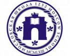 Средняя общеобразовательная школа № 1232 с углубленным изучением иностранного языка