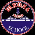 Средняя общеобразовательная школа № 1253 с углубленным изучением иностранного языка