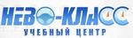 Автошкола «Нево-Класс»