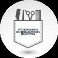 Русская школа парикмахерского искусства