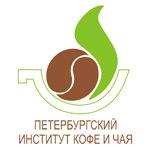 Петербургский Институт кофе и чая