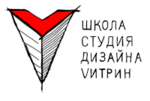 Школа-студия дизайна витрин Ольги Болкуновой