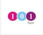 Курсы подготовки к ЕГЭ и ОГЭ «101 балл»