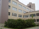 Средняя общеобразовательная школа N 2