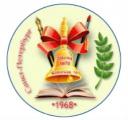 Средняя общеобразовательная школа N 76