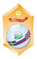 Средняя общеобразовательная школа N 119 с углубленным изучением английского языка