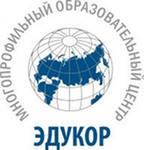 Многопрофильный образовательный центр «Эдукор», г. Москва