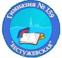 Гимназия N 159 «Бестужевская»