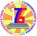 Средняя общеобразовательная школа № 176