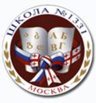 Средняя общеобразовательная школа с этнокультурным грузинским компонентом № 1331
