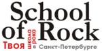«Школа рока», музыкальная студия
