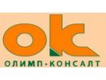 Олимп-Консалт