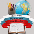 Средняя общеобразовательная школа N 240